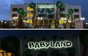 наружная-реклама_babyland